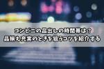 P1030285-Edit_TP_V