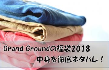 grandground