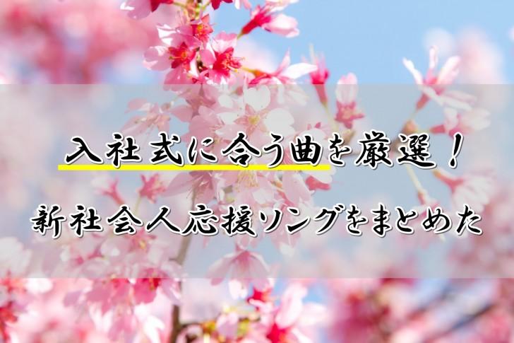 4IS_harunootozuretopinkunosakura_TP_V