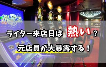 casino-2336610_960_720