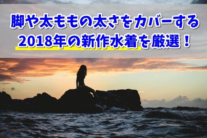girl-2606580_960_720