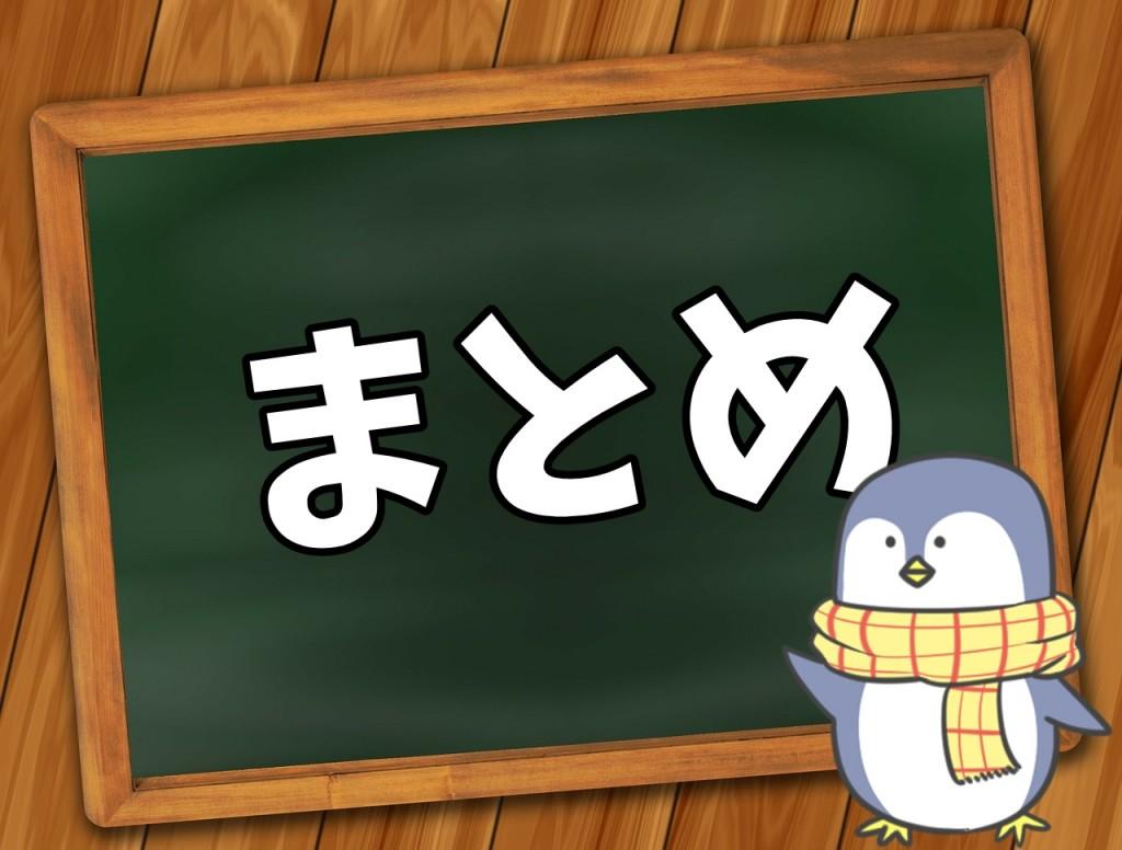 超余裕アニメ動画配信