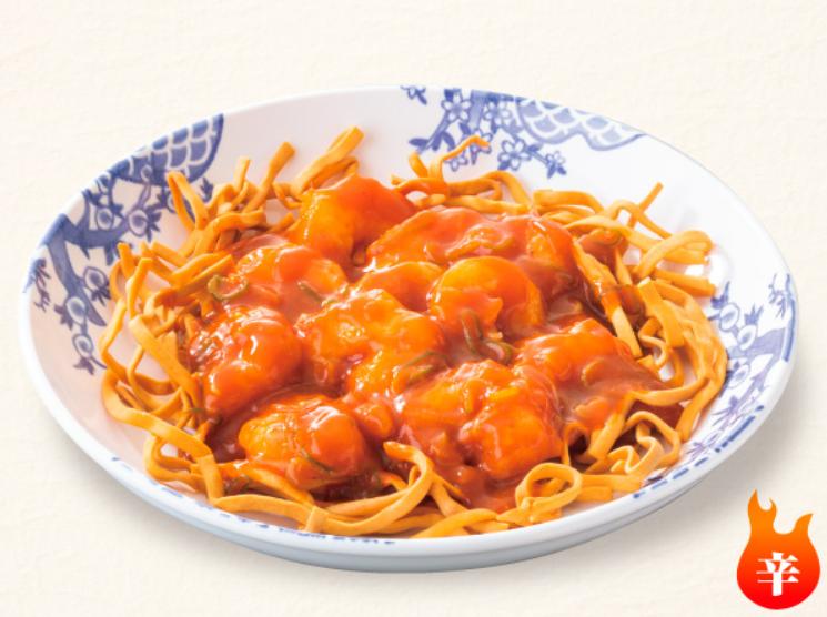 海老の熟成豆板醤チリソース