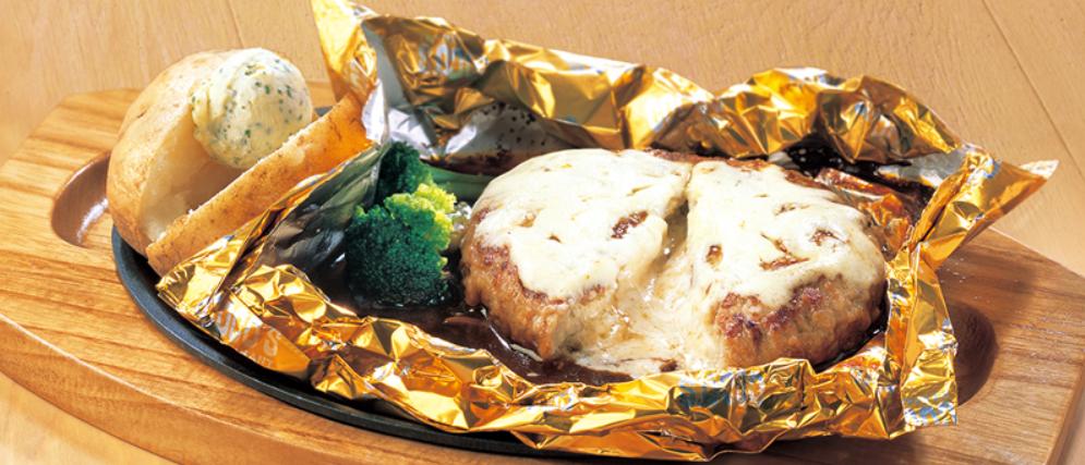 6種のチーズの包み焼きハンバーグ