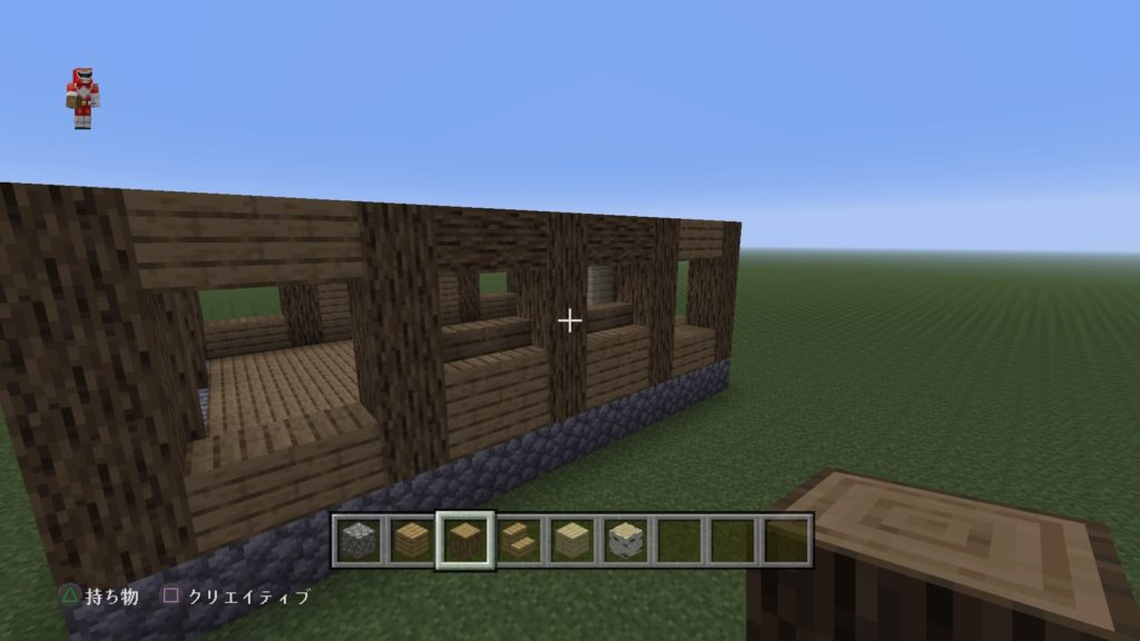 マイクラ家の壁