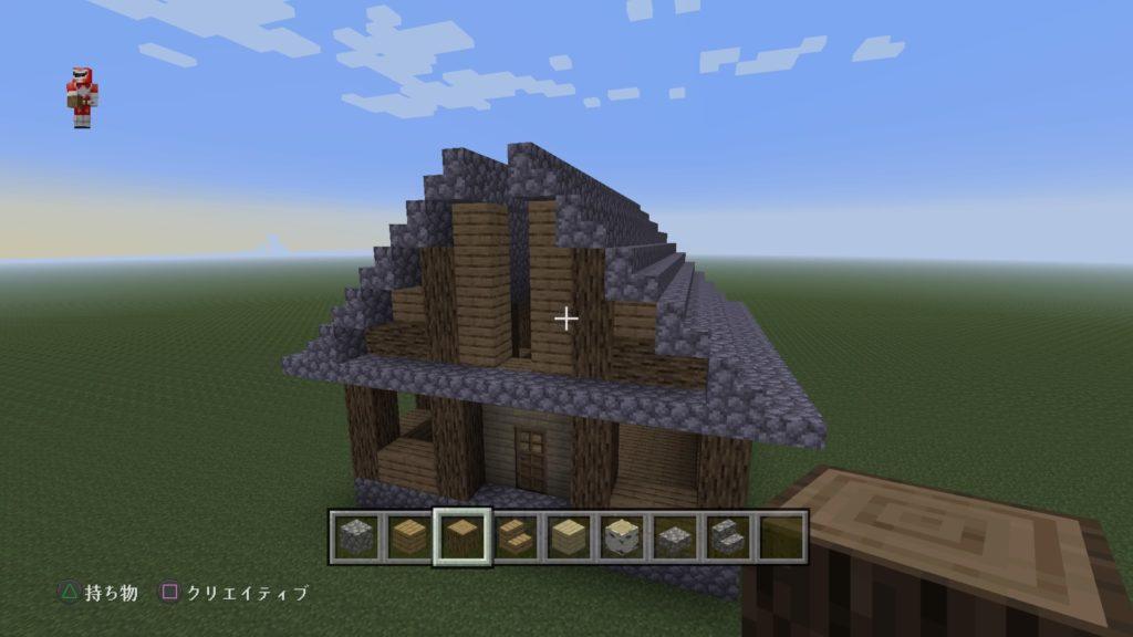 マイクラ家の屋根4