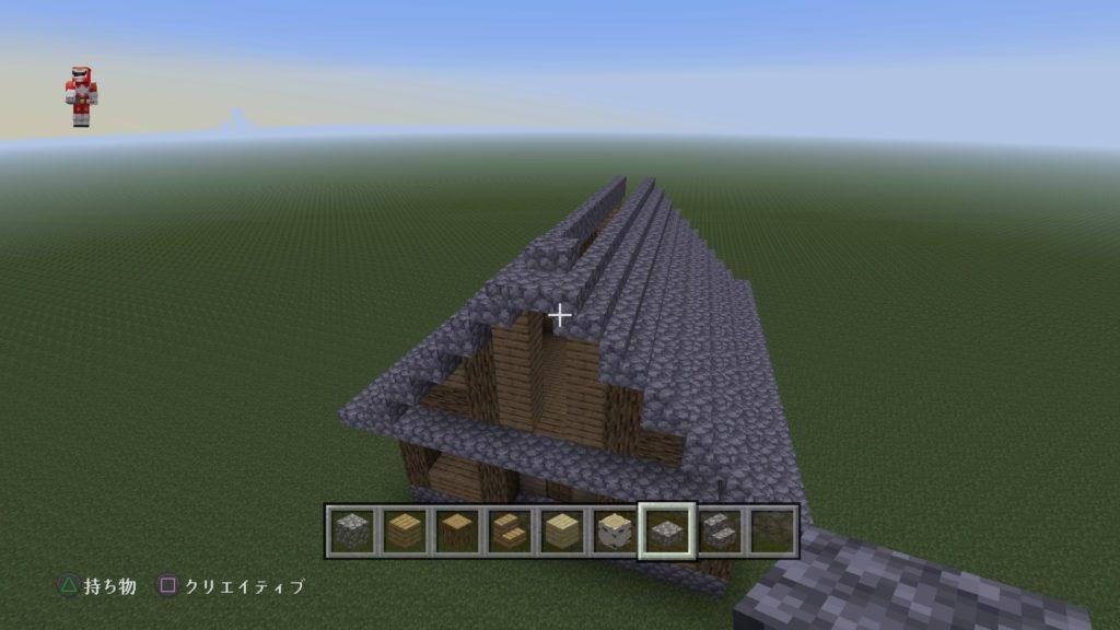 マイクラ家の屋根6