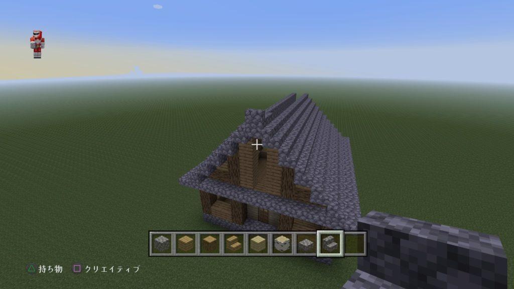 マイクラ家の屋根7