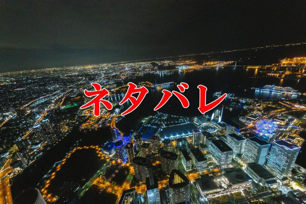 世にも奇妙な物語2019秋鍋蓋