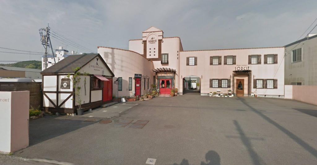写真ケーキ松山市